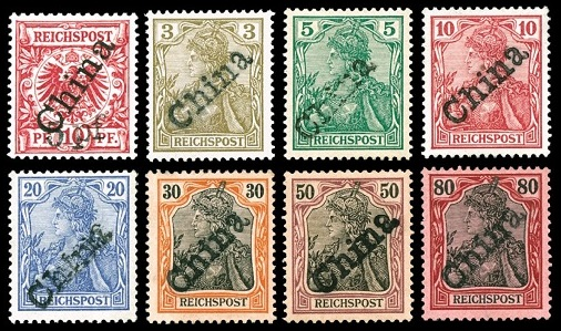 german empire offices in china postage stamps. Black Bedroom Furniture Sets. Home Design Ideas