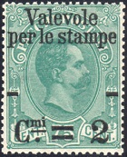 stamps of italy definitives of 1879 1897. Black Bedroom Furniture Sets. Home Design Ideas