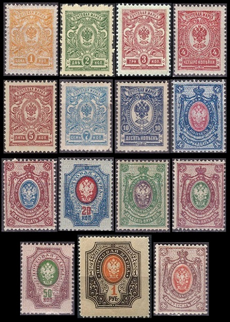 Russian Stamps - Issues of 1889-1912