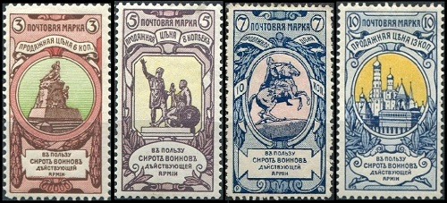 Russian Stamps Charity Stamps Of 1905 1915