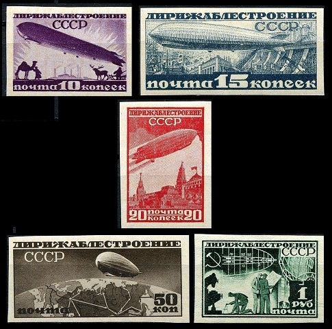 USSR Stamps - Airmail Stamps of 1931-1934